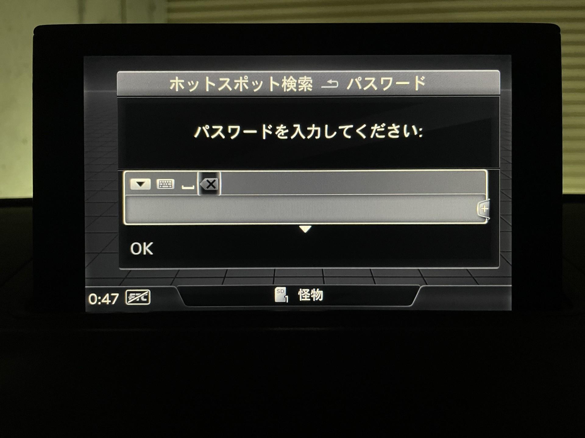f:id:rx7:20210929004743j:image:w640