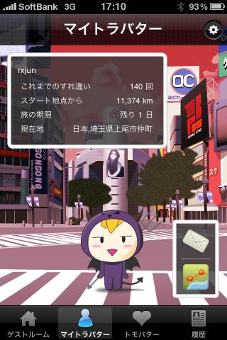 20091221003656