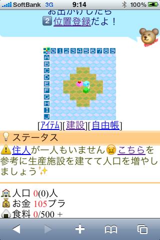 20100403091804