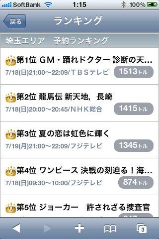 20100719100800