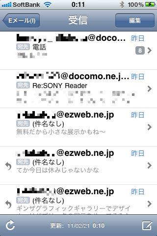 20110221002228