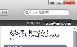 20120308002105