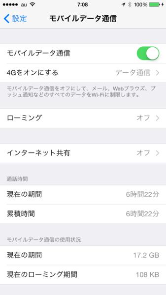 f:id:rxjun:20150409070542p:plain