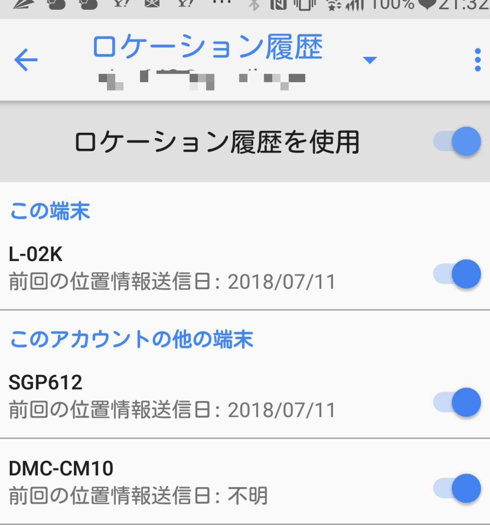 f:id:rxjun:20180711215338p:plain