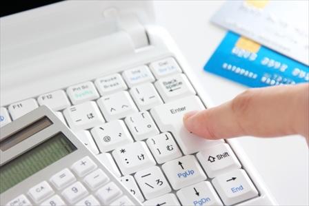 WEBで簡単入会 一番初めだけクレジットカード決済