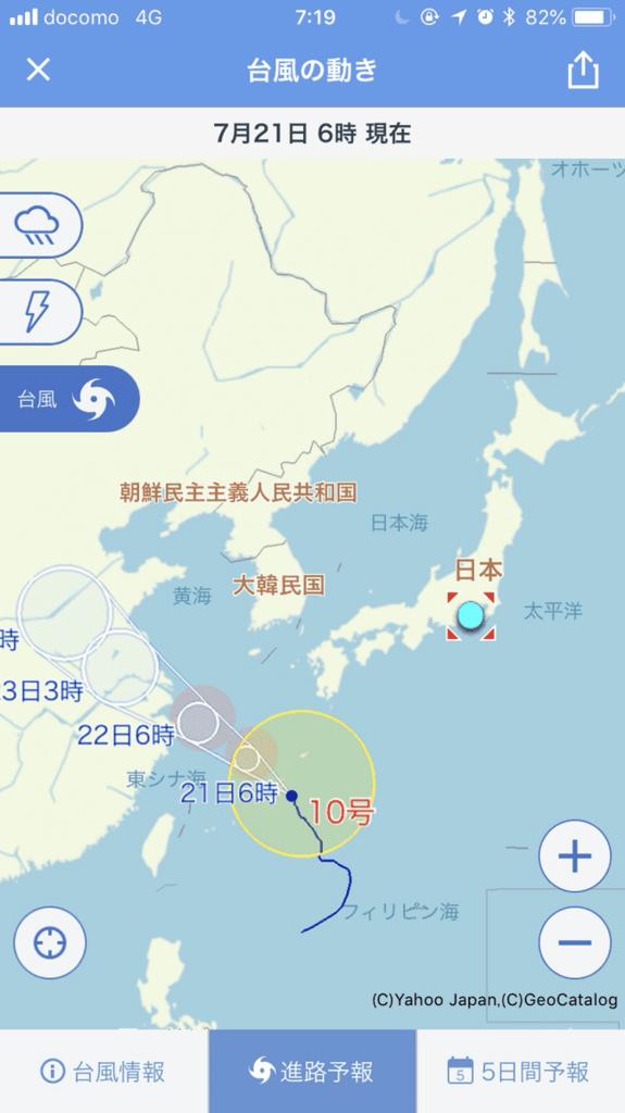 台風の影響で海況も左右