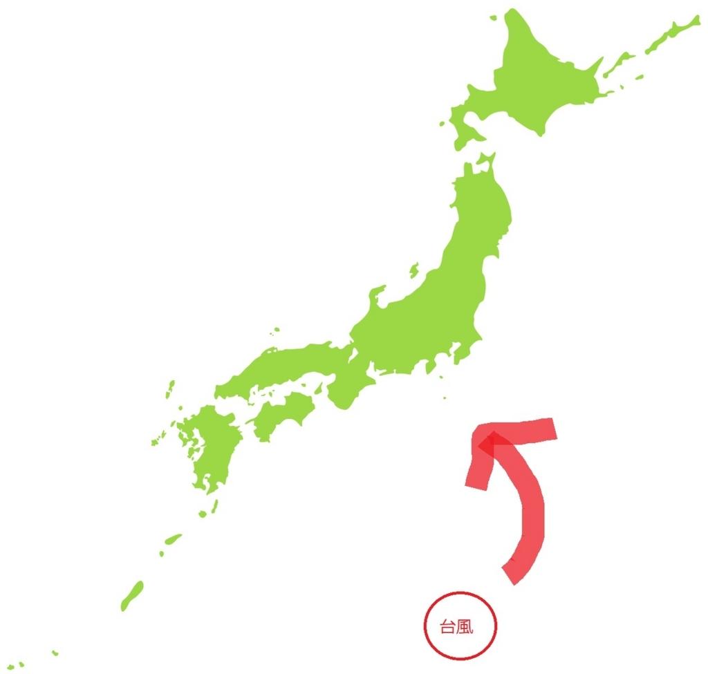 小笠原方面の台風
