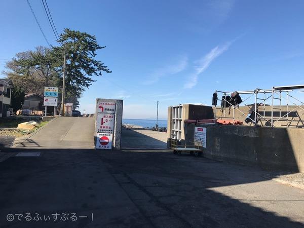 エントリーポイントの桟橋入り口 施設から徒歩1分
