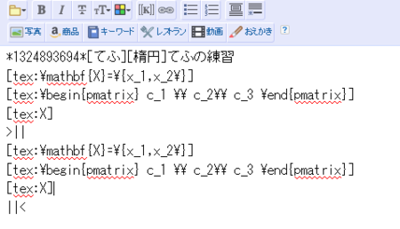 f:id:ryamada:20111227084920p:image