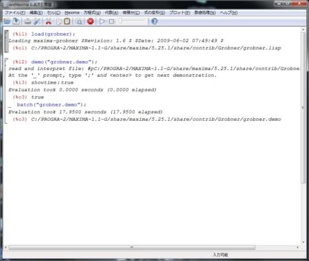 f:id:ryamada:20120118162904j:image