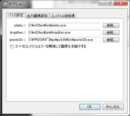 f:id:ryamada:20120914123507p:image