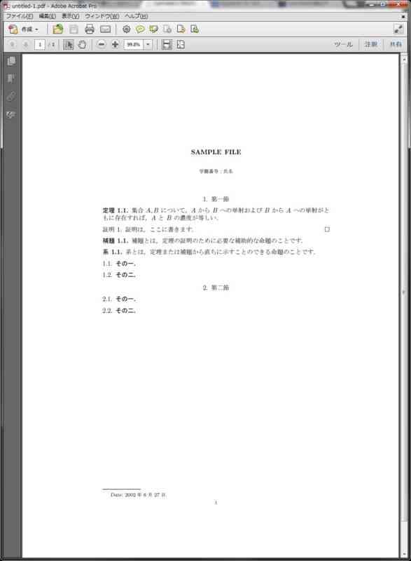 f:id:ryamada:20121004123736j:image