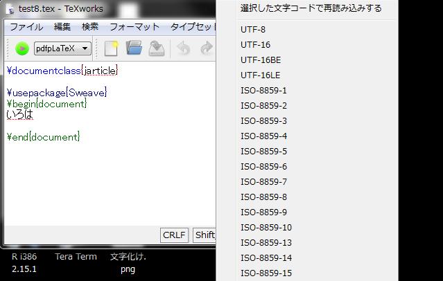 f:id:ryamada:20121226091435p:image