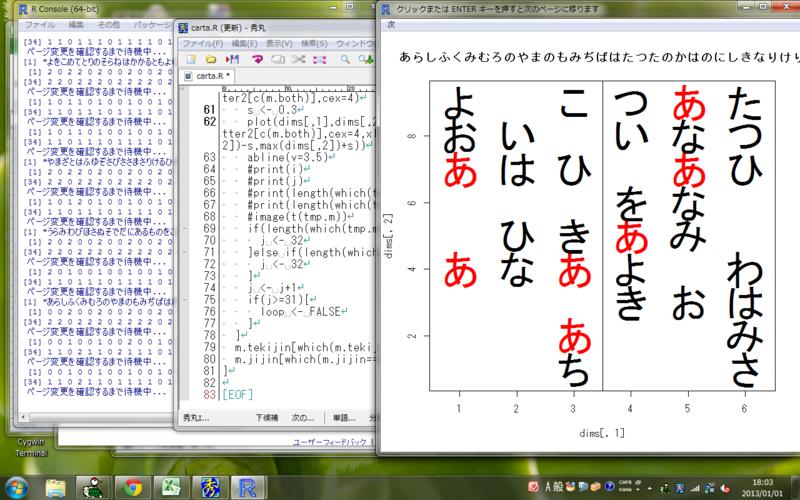 f:id:ryamada:20130101180726p:image