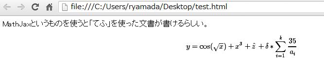 f:id:ryamada:20130212190148p:image