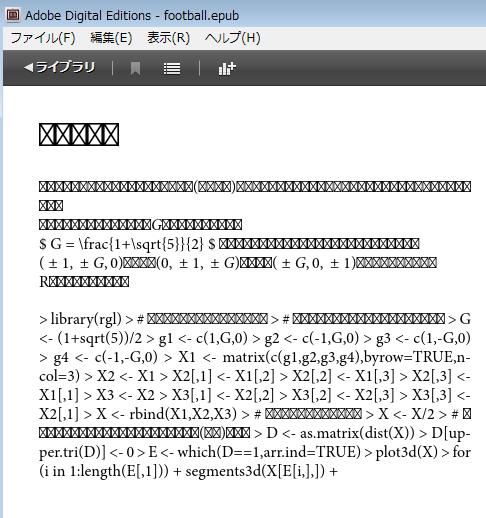 f:id:ryamada:20130721133355p:image
