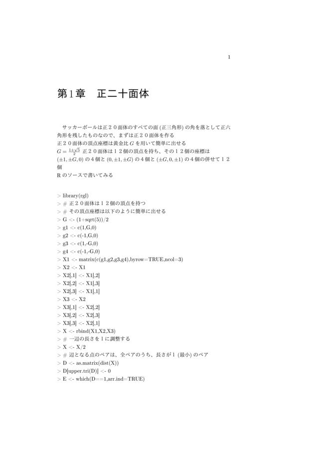 f:id:ryamada:20130721133718p:image