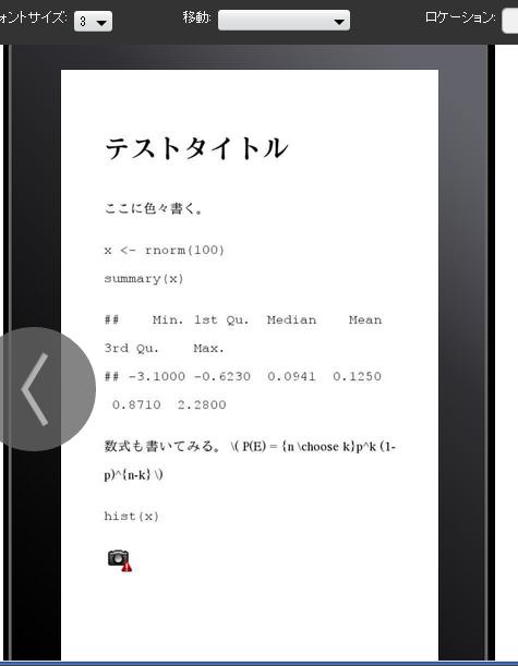 f:id:ryamada:20131221051749p:image