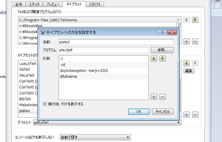 f:id:ryamada:20140413135505p:image