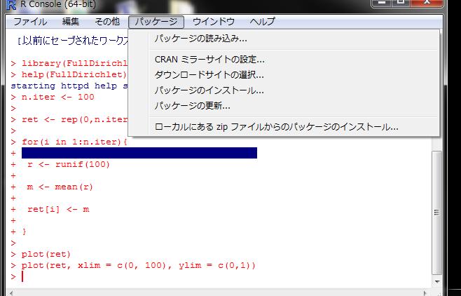 f:id:ryamada:20140430112050p:image