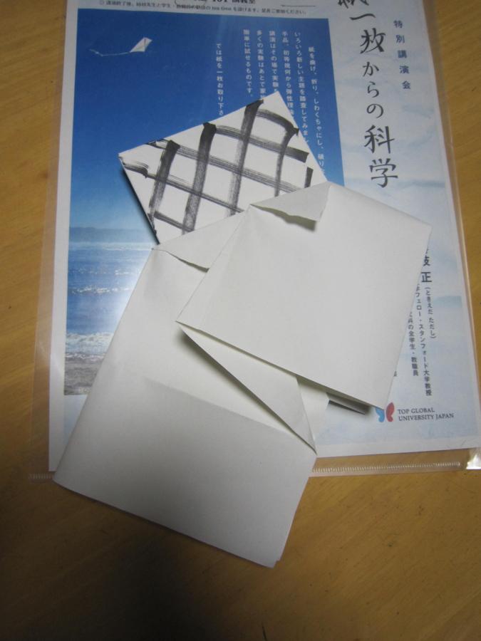 f:id:ryamada:20170406174246j:image