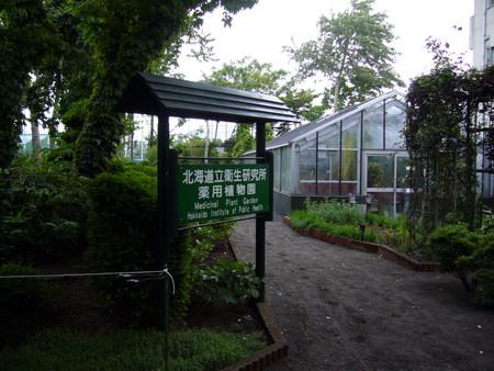 f:id:ryamagishi:20060616152028j:image:w320
