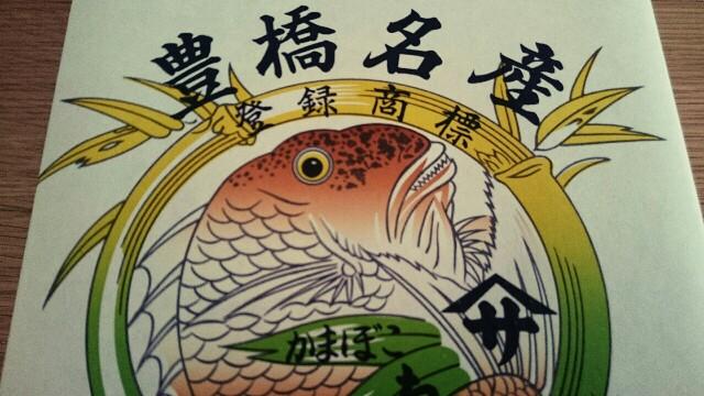 f:id:ryamamama:20160131142502j:image