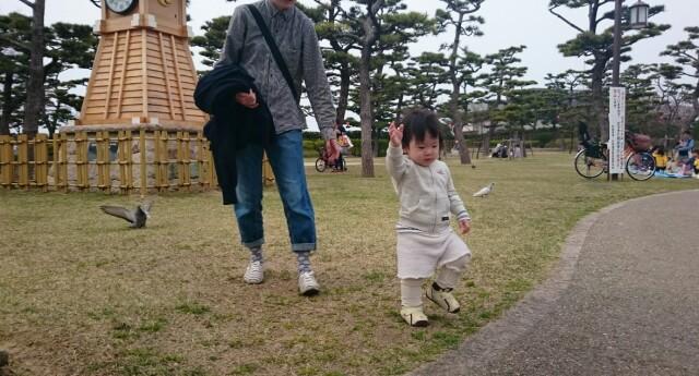 f:id:ryamamama:20160330215306j:image