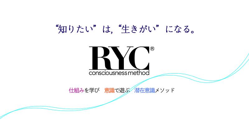 f:id:ryc-method:20170316212319p:plain