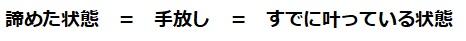 f:id:ryc-method:20181015155949j:plain