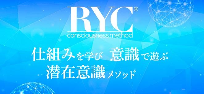 f:id:ryc-method:20190117221051j:plain