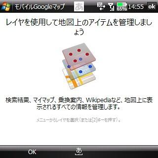 f:id:ryle90210:20090723151232j:image:w240