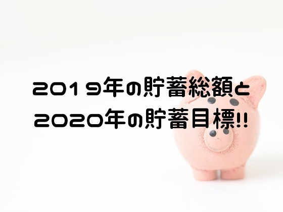 f:id:rymmama:20200110132521j:image