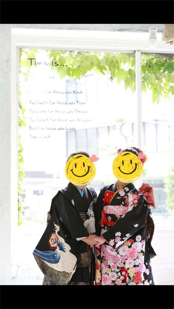 f:id:rynah:20170912135956j:image