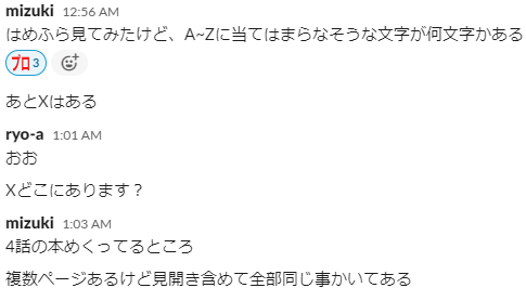 f:id:ryo-a:20200514172701p:plain