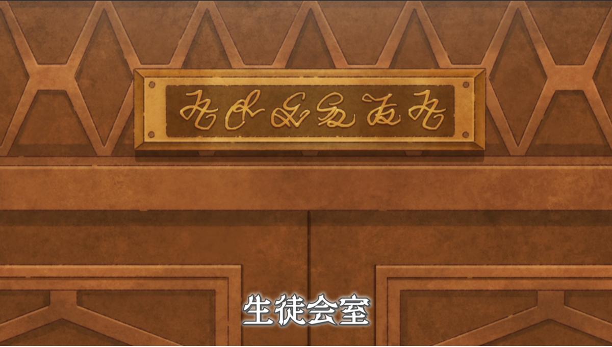 f:id:ryo-a:20200514185506p:plain