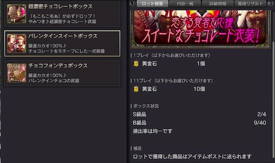 f:id:ryo-jil0927:20190204183826p:plain