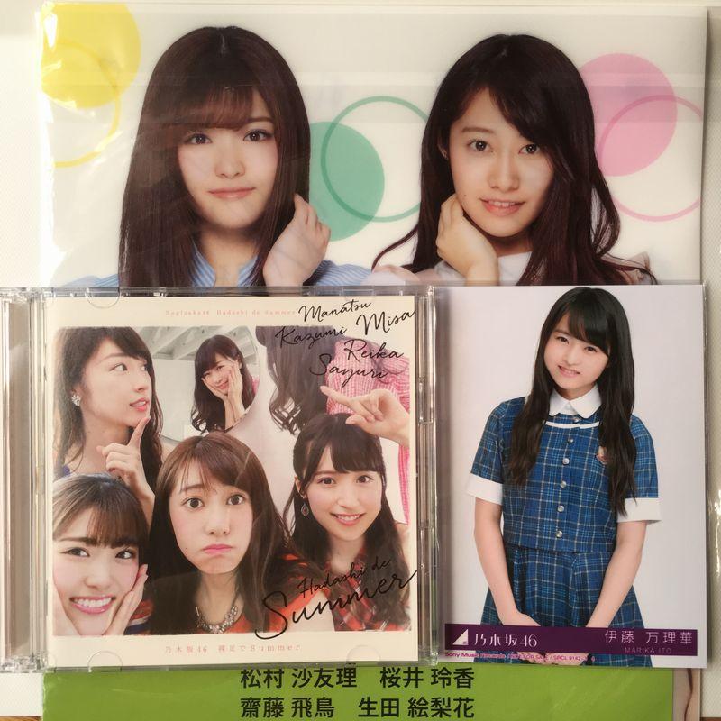 f:id:ryo-kng:20160821212129j:plain