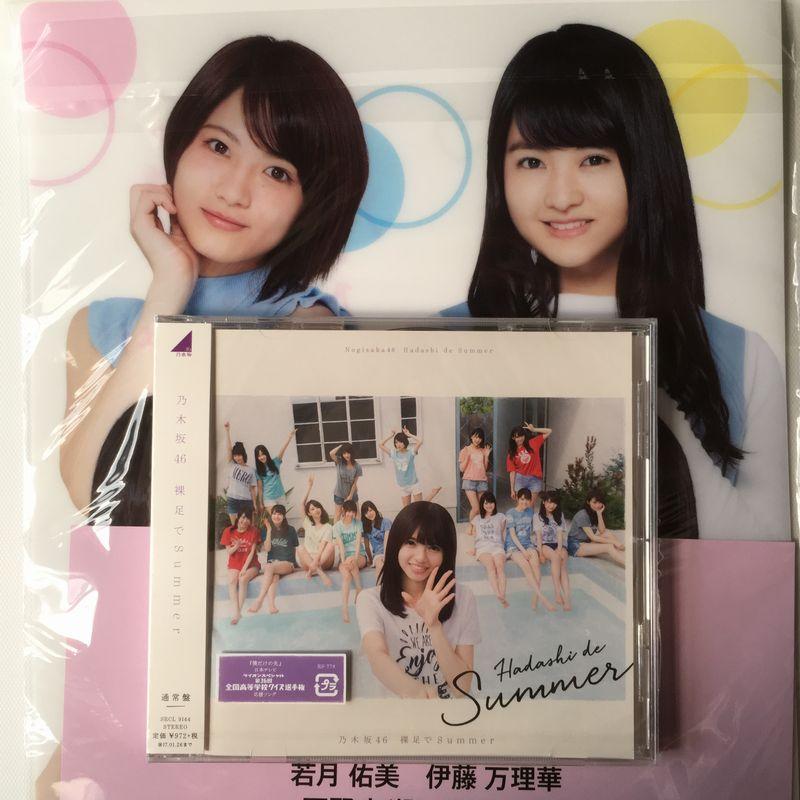 f:id:ryo-kng:20160826212350j:plain