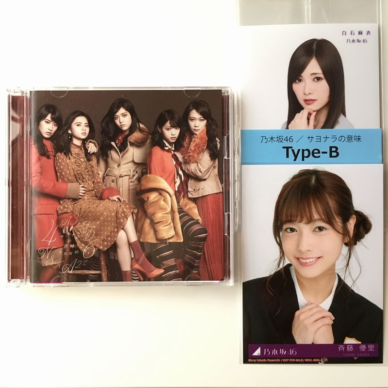 f:id:ryo-kng:20161114214450j:plain