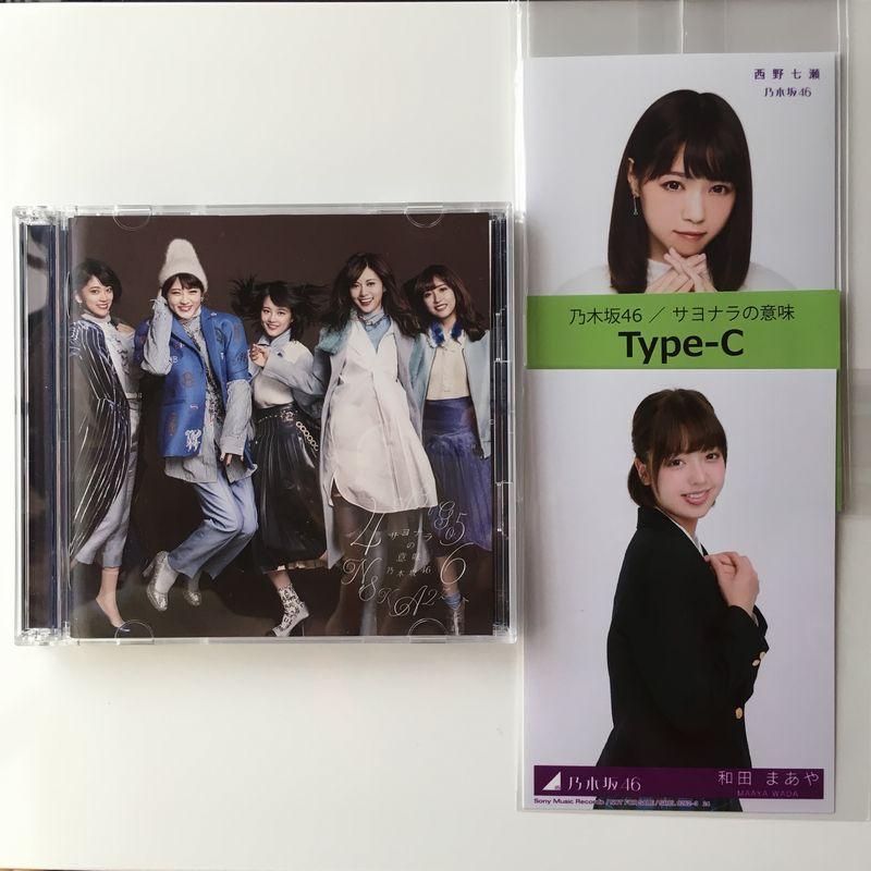 f:id:ryo-kng:20161115212622j:plain