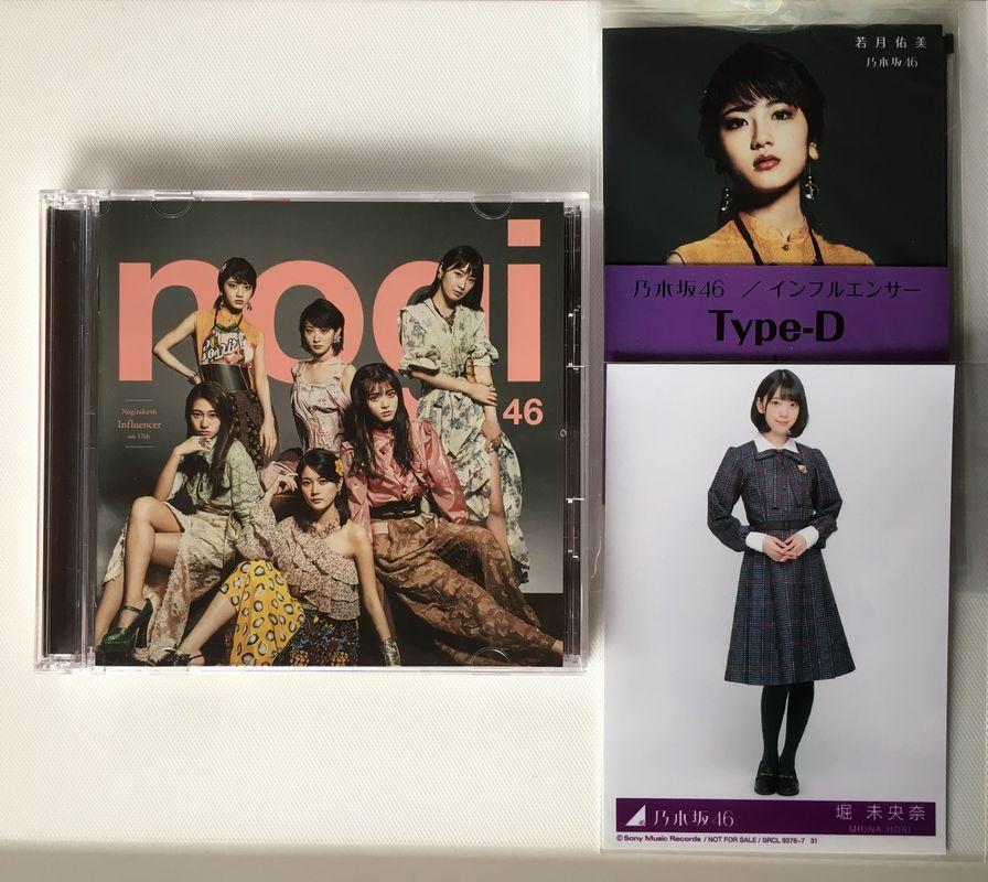 f:id:ryo-kng:20170402222220j:plain
