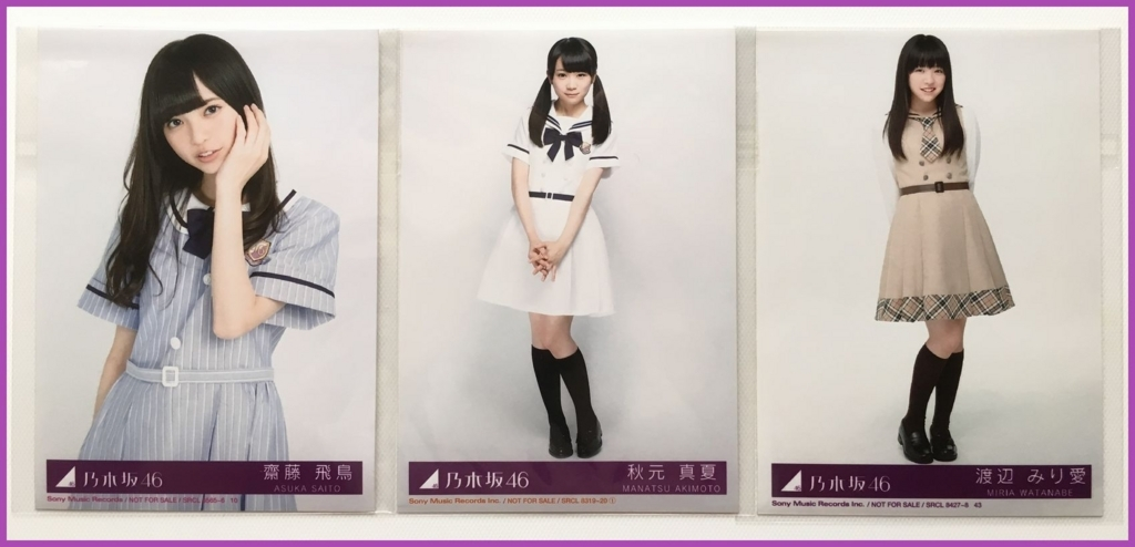 f:id:ryo-kng:20170606215041j:plain