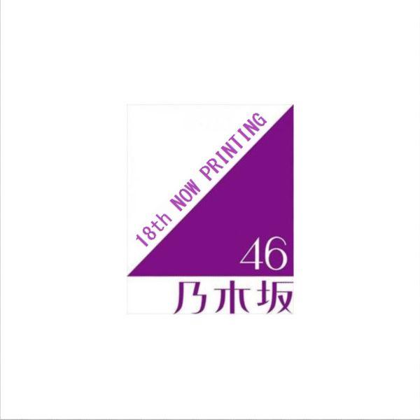 f:id:ryo-kng:20170713215233j:plain