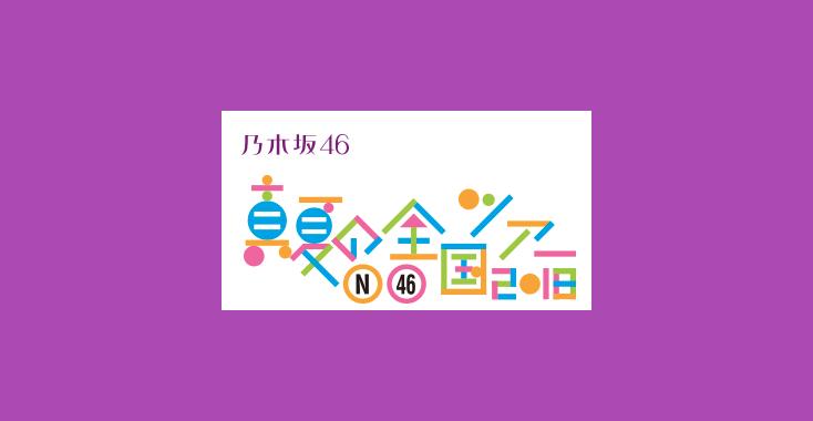 f:id:ryo-kng:20180609214552p:plain