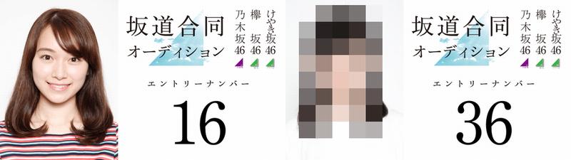f:id:ryo-kng:20180925204903p:plain