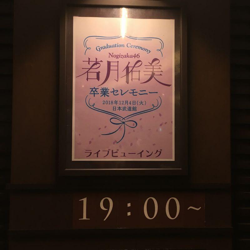 f:id:ryo-kng:20181205211439j:plain