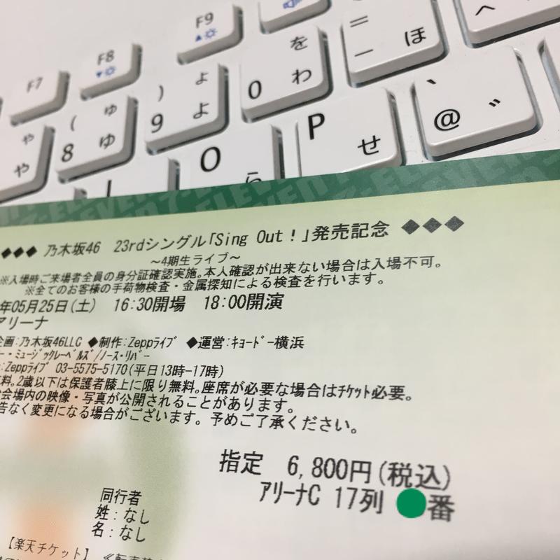f:id:ryo-kng:20190519211608p:plain