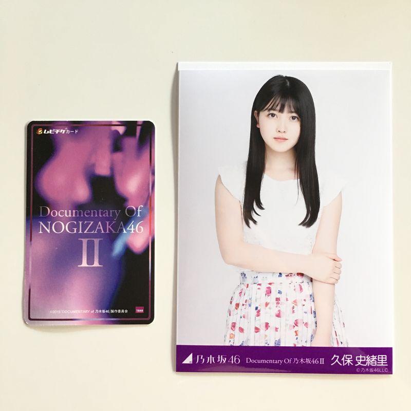 f:id:ryo-kng:20190710203938j:plain