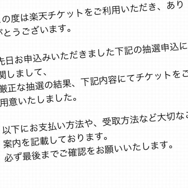 f:id:ryo-kng:20190712211156j:plain